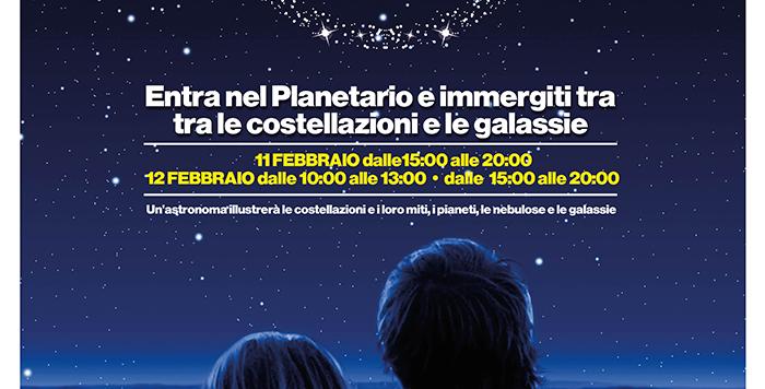 planetario_marche_sanvalentino